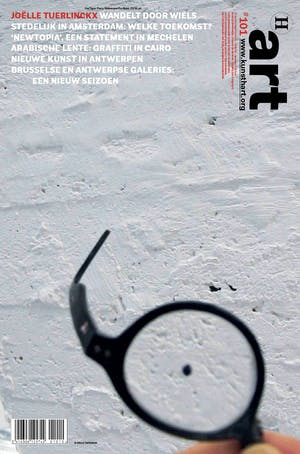 HART 101 cover