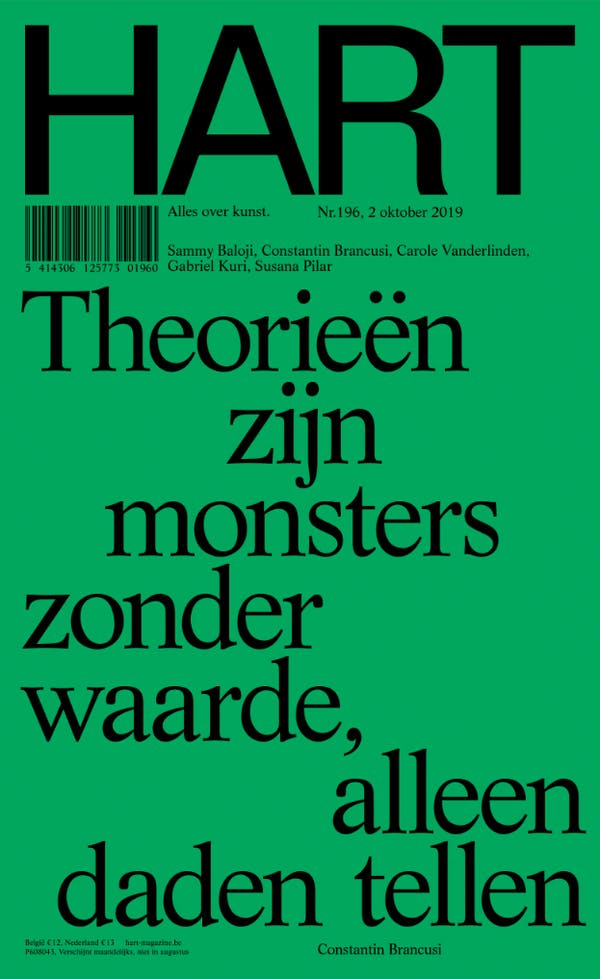 HART 196 cover