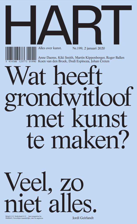 HART 199 cover