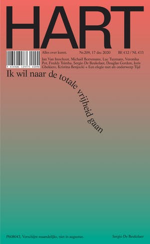 HART 209 cover