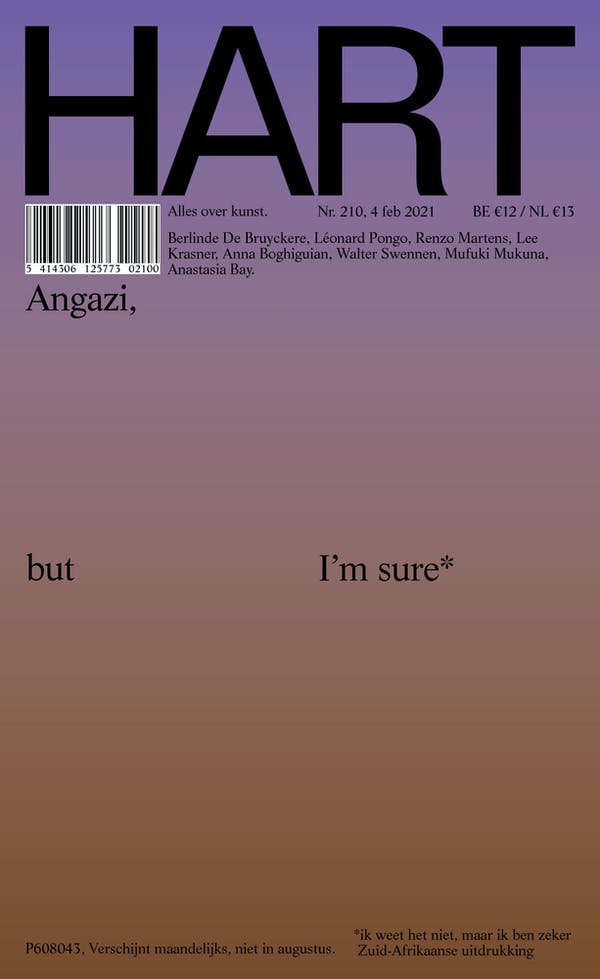 HART 210 cover