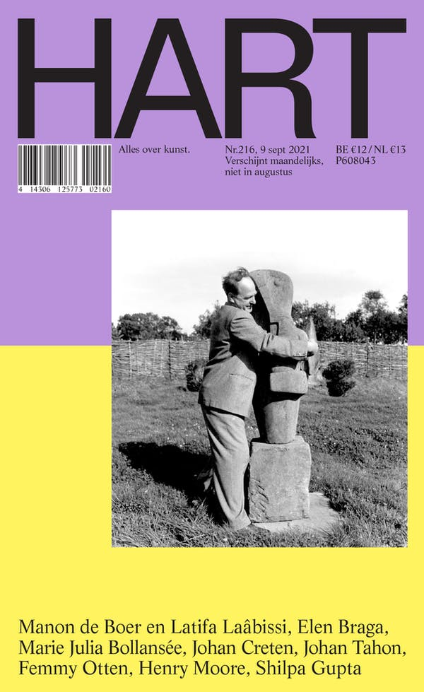 HART 216 cover